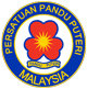 pandu-logo